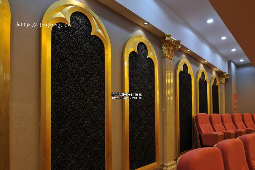 演艺大厅墙面造型设计
